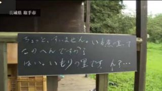 ガリレオX「イモリはなぜ再生できるの? 目指せ!夢の医療」 20171209