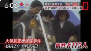上田晋也のサタデージャーナル 20171209