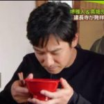 NEWS ZERO「DESTINY 鎌倉ものがたり」特番 20171209