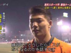バース・デイ【ラグビー・東福岡高校】 20171209