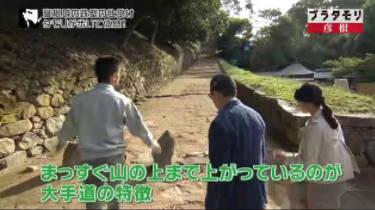 ブラタモリ「#93 彦根」 20171209