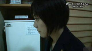 ザ・ノンフィクション 健ちゃん・・・信じたからね ~花嫁のれん物語~ 20171210