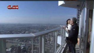 噂の!東京マガジン人口急増で悲鳴!あこがれの街の落とし穴▽美味&時短イカ大根 20171210