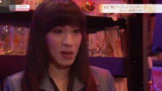 """ハートネットTV「私は""""闘う""""トランスジェンダー~タレント・真境名ナツキ~」 20171211"""