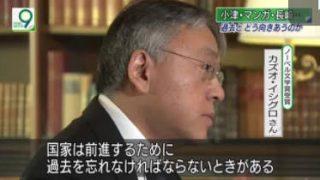 """ニュースウオッチ9▽どう出る貴乃花親方・日馬富士書類送検▽""""最強寒波""""襲来 20171211"""