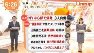 めざましテレビ 20171212