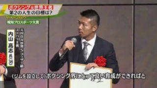SPORTSウォッチャー▽青学・駅伝へ秘策!?▽世界No.1凱旋 20171212
