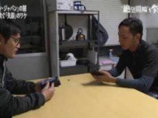 """ガイアの夜明け【""""絶望職場""""を今こそ変える!】 20171212"""