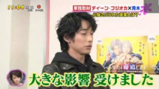 PON! 理想のボディランキングベスト5のお宝映像!ローラ、深田恭子、奈々緒… 20171212