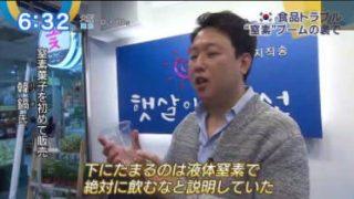 Newsモーニングサテライト【スーパーフード人気で注目「第3のミルク」】 20171213