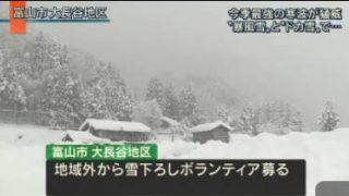 報道ステーション 20171213