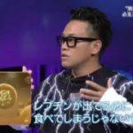NHKスペシャル 人体 神秘の巨大ネットワーク第2集▽脂肪と筋肉が命を守る 20171213