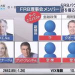 Newsモーニングサテライト【FOMC速報解説 日本の未来企業トップ直撃】 20171214