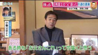 直撃LIVE グッディ! 20171214