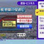 ニュースチェック11 20171214