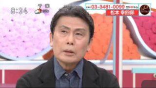 あさイチ「プレミアムトーク 松本幸四郎」 20171215