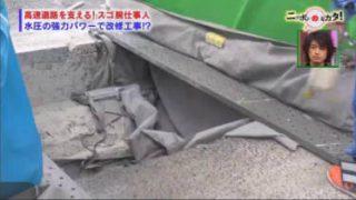 たけしのニッポンのミカタ!【ニッポンを支える!陰のスゴ腕仕事人】 20171215