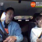 よじごじDays『帰省シーズンお役立ち情報満載のドライブ旅』MC:小泉孝太郎 20171215