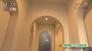渡辺篤史の建もの探訪 20171216