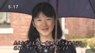 皇室アルバム 20171216