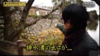 中島卓偉のお城へ行こう!せーの、キャッスル!キャッスル!「大和郡山城」 20171216