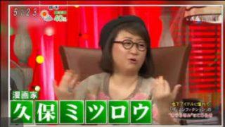新・週刊フジテレビ批評 20171216
