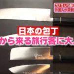 がっちりマンデー!!「外国人社長」日本で起業してがっちり儲かる! 20171217