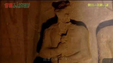 世界ふしぎ発見!アブ・シンベル神殿発掘記念スペシャル 朝日の奇跡の謎 20171216
