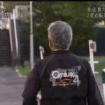 ぐるっと にっぽん 北海道スペシャル「拓銀破綻から20年~あれから、私たちは」 20171216