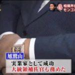 ビートたけしのTVタックル 20171217