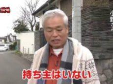 噂の!東京マガジン住民恐怖!お隣りの大木が突然…わが家が危機!▽マーボー豆腐 20171217