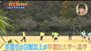 サンバリュ「動画甲子園~高校生映像コンテスト~」 20171217