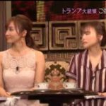 ニュース女子▽トランプ大統領の1年を総括▽小泉進次郎という男 20171217