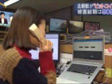 WBS▽ゼネコン疑惑…大林組幹部に直撃単独取材!何語った▽伝説のスキー場復活 20171218