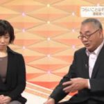 ハートネットTV「つらいことはギャグになる~漫画家・たむらあやこ~」 20171218