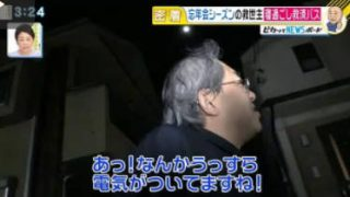 直撃LIVE グッディ! 20171218
