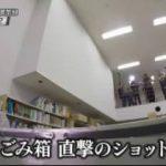 ピエール瀧のしょんないTV「ごみ箱カントリー倶楽部2日目」 20171218