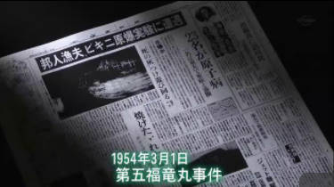 開運!なんでも鑑定団【大珍品!20円金貨は本物?鑑定額に騒然…】 20171219