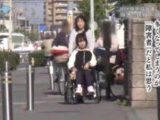 ハートネットTV NHK障害福祉賞2017 第1回 障害と視線、個性と夢 20171219