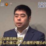 "Newsモーニングサテライト【""夜遊び""で経済活性化?】 20171220"