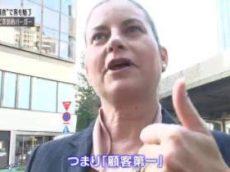 """カンブリア宮殿【今年、""""大復活""""スペシャル!マクドナルド&西武】 20171221"""