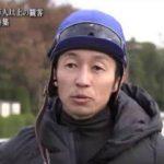 SPORTSウォッチャー▽全日本フィギュア女子ショート&競馬・有馬記念特集 20171221