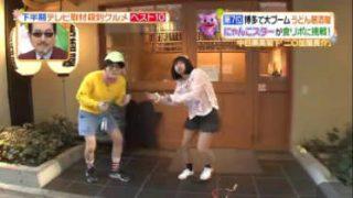 ヒルナンデス!THE ALFEE3人が生出演!2017年取材殺到グルメ発表! 20171221