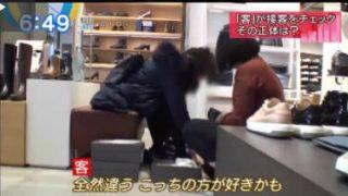 Newsモーニングサテライト【演歌の名曲にヒント?来年の資産運用】 20171221