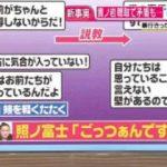 直撃LIVE グッディ! 20171221