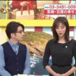 あさイチ「JAPA-NAVI 宮崎・日南」 20171221