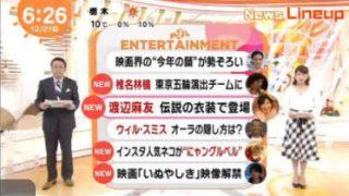 めざましテレビ 20171221