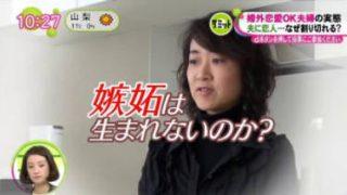 ノンストップ!【サミット 婚外恋愛OKの夫婦▽クリスマステンション下げ友】 20171222