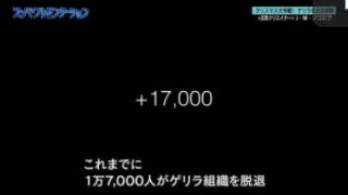 スーパープレゼンテーション<字幕版>「クリスマスの奇跡」 20171222