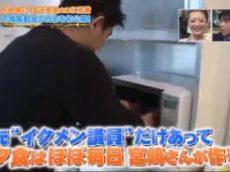 サンデー・ジャポン 貴ノ岩聴取▽宮崎謙介夫妻 初共演▽番組 重大発表 20171224